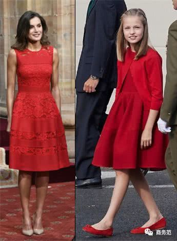 Princess Leonor's and her mother's red dresses