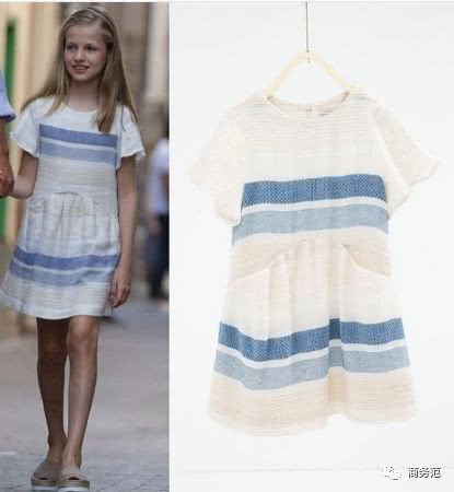 Princess Leonor's blue and white short dress