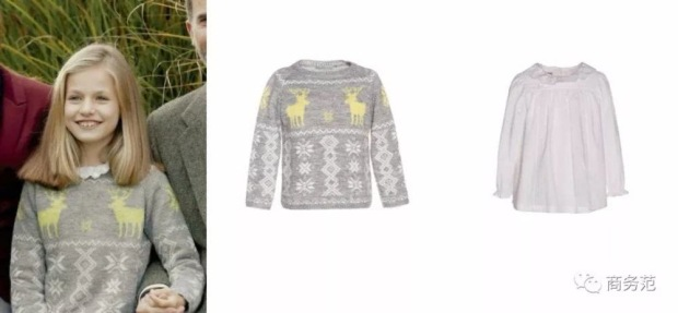 Princess Leonor's Nanos Sweater
