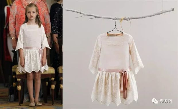 Princess Leonor's Nanos white dress