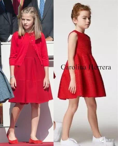 Princess Leonor's short red dress