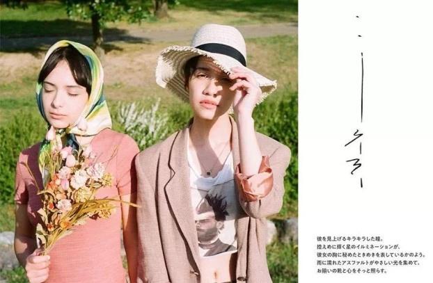fashion color style