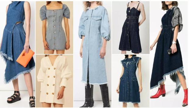 fashion demin