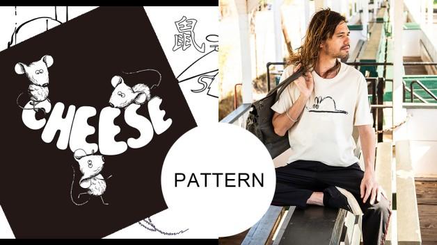 fashion pattern trend