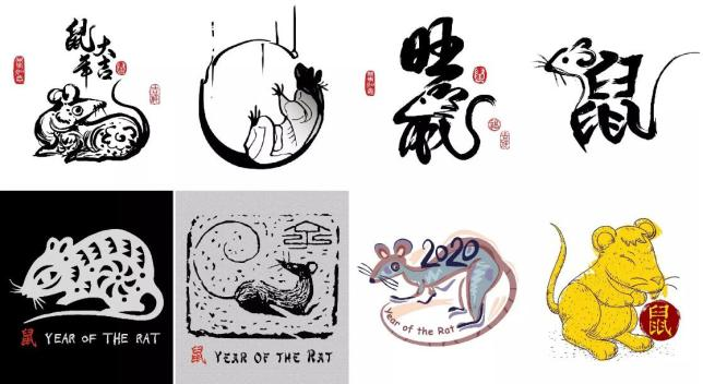 New Year Rats & Ink and Paper Cutting.jpg