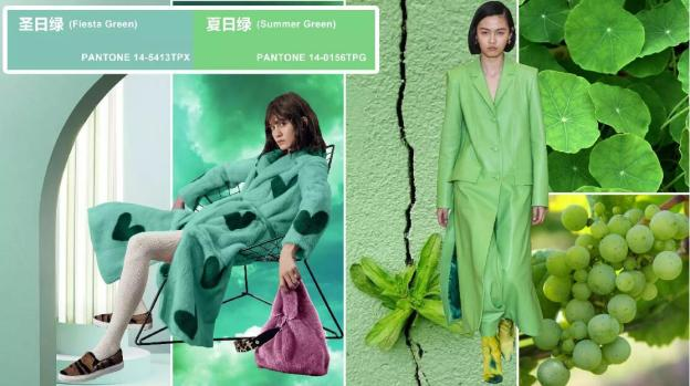 AW 2021 -- Evolution of Green Tone.jpg