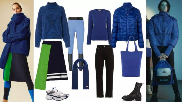 AW 2021 Space Blue Clothing Collocation.jpg