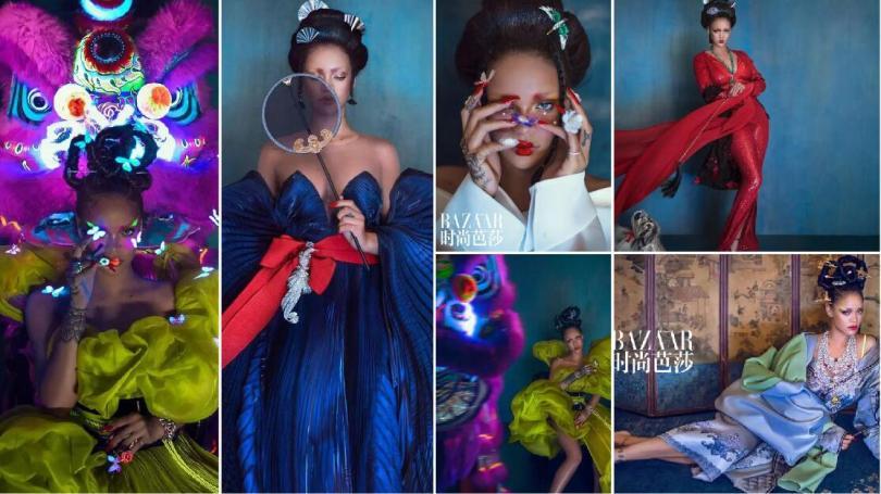 Rihanna -- The Aug. 2019 Issue of Bazaar-China Edition