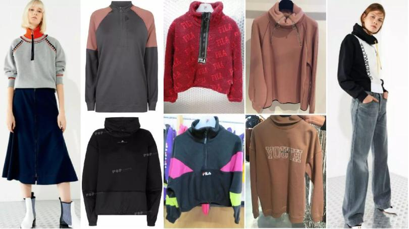 High-Neck Pullovers
