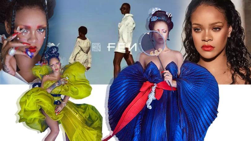 Rihanna's.jpg