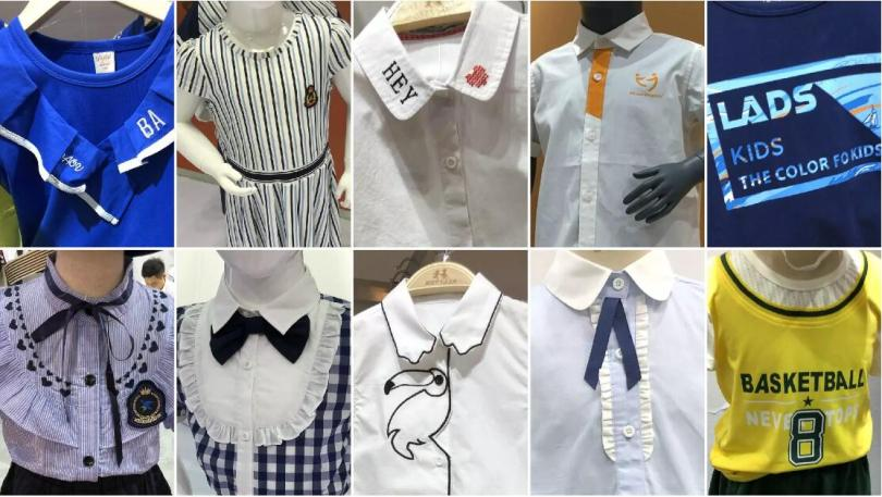 school uniform style.jpg