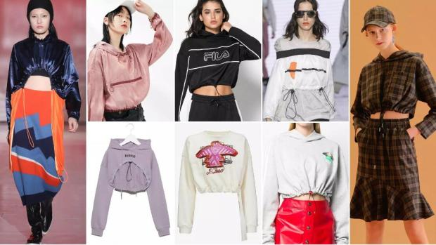 The Drawstring in Cropped Sweatshirts