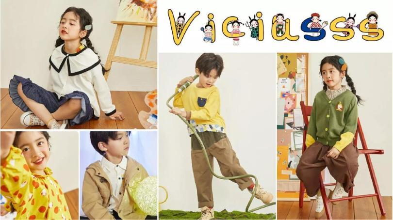 fashion children's style