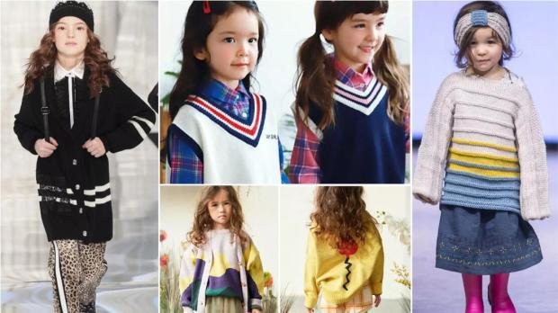 girl's fashion style