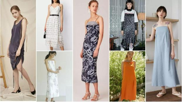 H-Line Slip Dresses