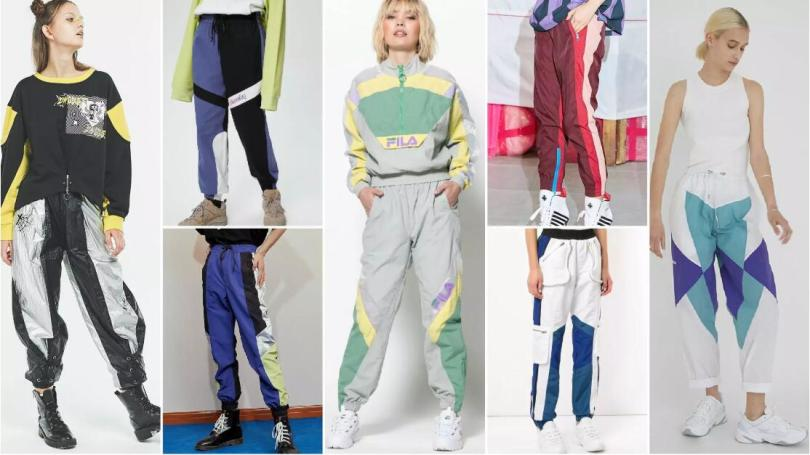 The Color-Blocking Track Pants