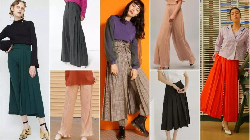 The Pleated Pants