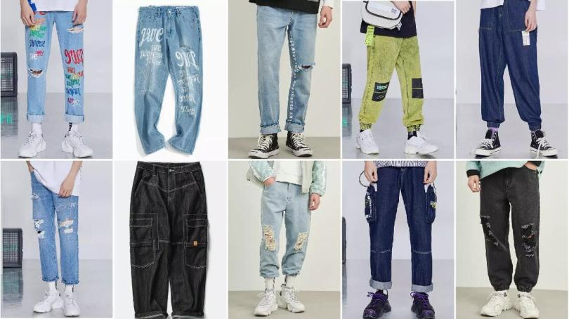 The Statement Jeans