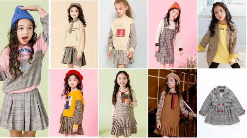 Fashionable School