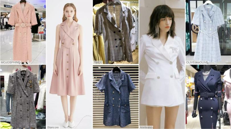 Suit Dress.png
