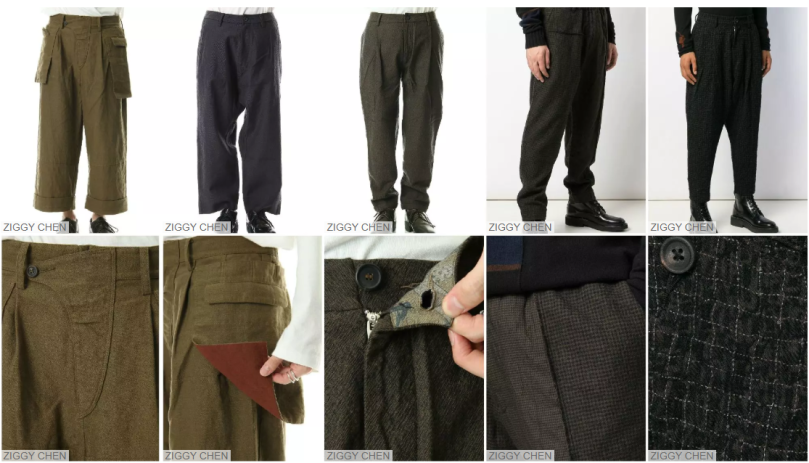 The Leisure Pant
