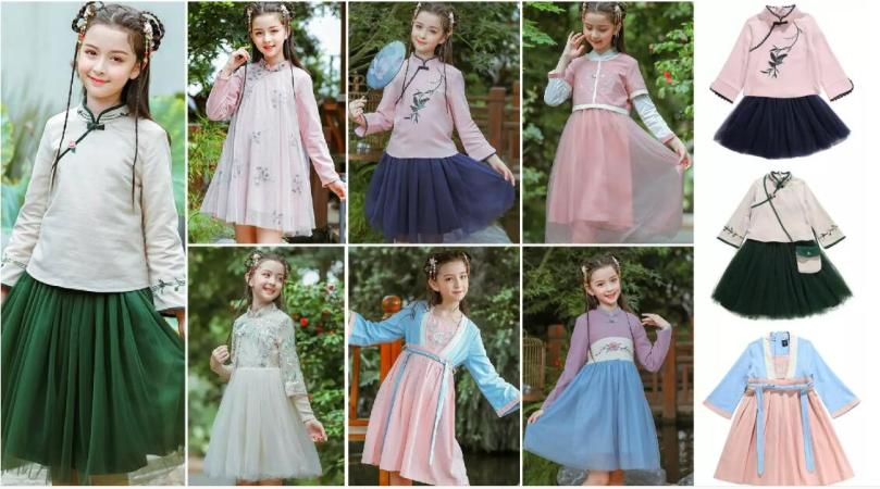 The Traditional Chinese Style Hanfu