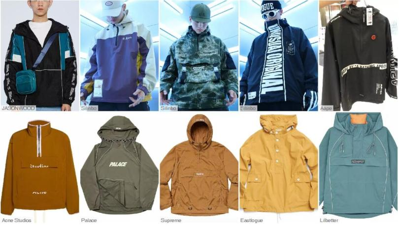 The Windproof Pullover Jacket