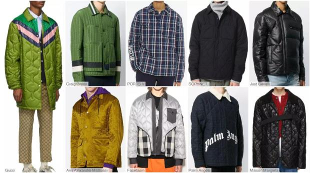 The Quilted Shirt Puffa