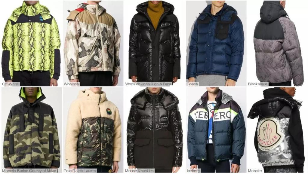 The Statement Spliced Hooded Puffa