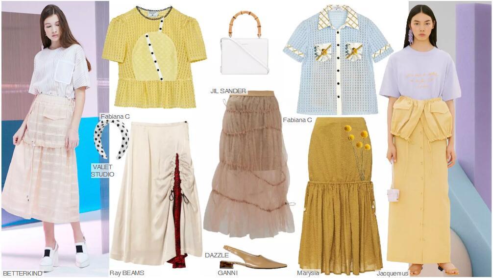 Women's Sweet Skirts