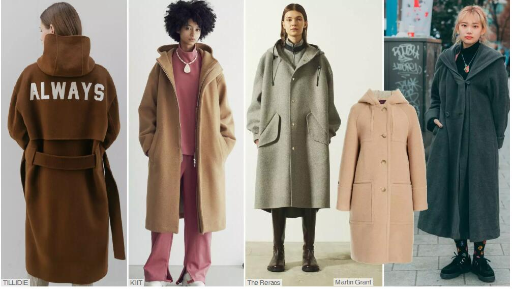 Women's Overcoats