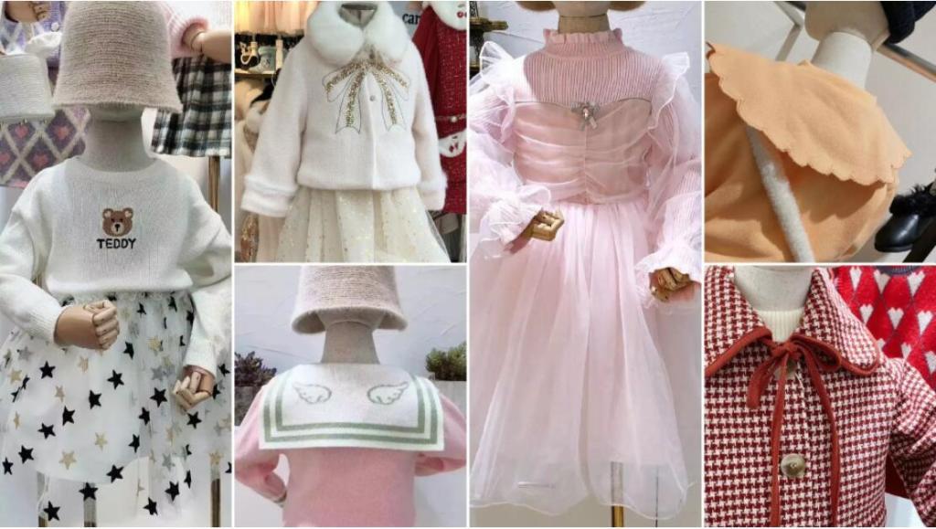 Children's fashion style