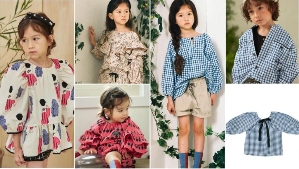 Kidswear Designer Brand