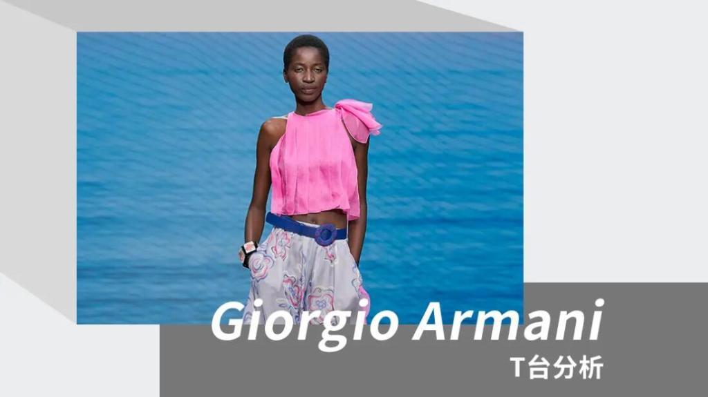 Analysis of Giorgio Armani